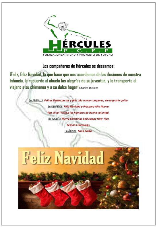 feliz navidad hercules