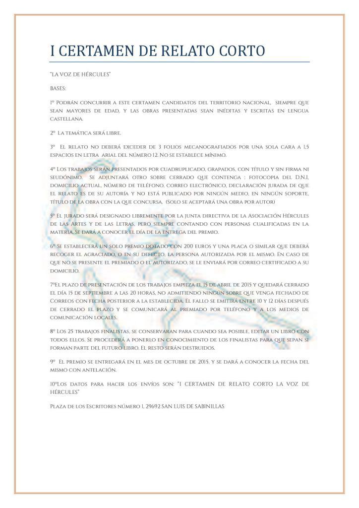 I CERTAMEN DE RELATO CORTO