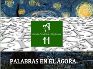 PALABRAS EN EL ÁGORA