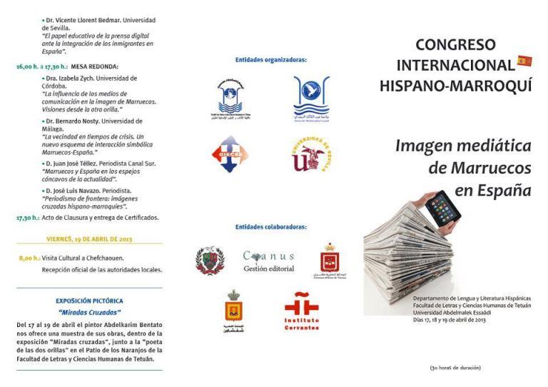 congreso-internacional-hispano-marroquc3ad